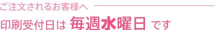uketukebi_chui